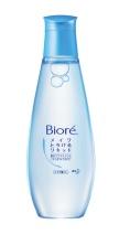 Biore Hydra-Clear Makeup Remover